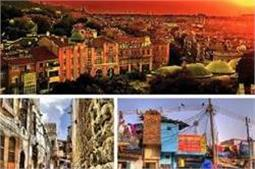 दुनिया के इन पुराने शहरों की कर लें सैर