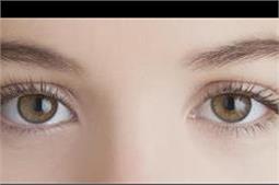 आंखों की इंफैक्शन को ऐसे करें दूर
