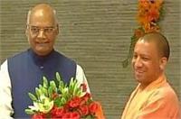 लखनऊ पहुंचे राष्ट्रपति पद के उम्मीदवार रामनाथ कोविंद, CM योगी से की मुलाकात