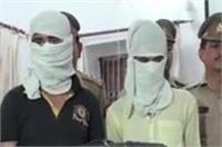 नकली नोट छापने वाले गिरोह का भंडाफोड़, मशीन सहित तीन गिरफ्तार