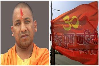CM योगी की हिन्दू युवा वाहिनी कार्यकर्ताओं पर गैंगरेप का मामला दर्ज, विवाद के बाद फाड़ी दारोगा की वर्दी