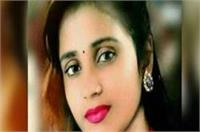 एकतरफा प्यार में युवक ने किया भोजपुरी गायिका पर जानलेवा हमला, हालत गंभीर