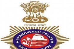 चंडीगढ़ पुलिस को ''बेस्ट यू.टी. पुलिस'' अवार्ड