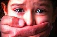 यूपी: 4 साल की बच्ची से रेप, हालत नाजुक