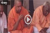 CM योगी का सियासी दांव, दलित समाज के साथ किया सहभोज