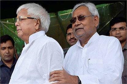 वाम दलों ने बिहार में महागठबंधन दलों के बीच जारी विवाद को किया शांत