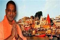 आज वाराणसी दौरे पर CM योगी, अपना दल की रैली में होंगे शामिल
