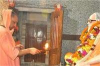 गुरु पूर्णिमा पर गोरखनाथ मंदिर में 'गुरू' बने सीएम योगी, विधिवत की पूजा-अर्चना