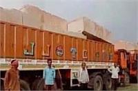 राम मंदिर के लिए अयोध्या पहुंचे 3 ट्रक पत्थर, विहिप ने कहा- बिना रुकावट होगा काम