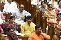 बजट सत्र के दौरान सुरक्षा में बड़ी चूकः विधानसभा में मिला विस्फोटक, योगी ने बुलाई बैठक