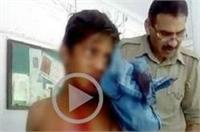 मासूम के सिर से बहता रहा खून, मदद की बजाए रिपोर्ट लिखते रहे पुलिसवाले