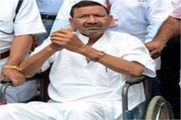 लंबे समय से बीमार चल रहे BJP विधायक मथुरा पाल का निधन