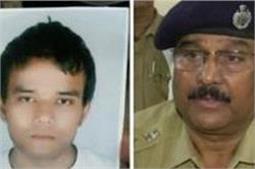 UP पुलिस का कारनामाः गुमशुदा युवक का लावारिस में कर दिया अंतिम संस्कार