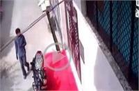 बेख़ौफ़ चोरः दिन दहाड़े घर के बाहर से उड़ाई बाइक, CCTV में कैद हुई करतूत