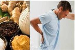 सेहत की इन परेशानियों को घरेलू तरीके से करें दूर