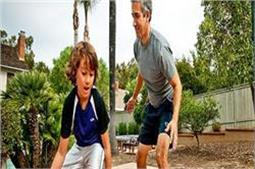 पापा के साथ खेलने वाले बच्चों का दिमाग होता हैं दोगुणा तेज