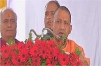 कारगिल दिवस: CM योगी ने शहीदों को दी श्रद्धांजलि