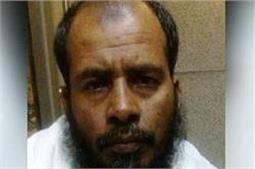 ट्रांजिट रिमांड के दौरान आतंकी सलीम ने किए कई चौंकाने वाले खुलासे