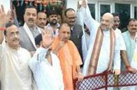 अब मुलायम के 'यादव' वोट बैंक पर BJP की नजर