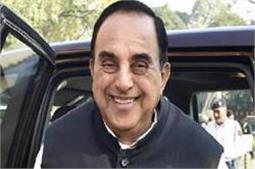 SC ने राम जन्मभूमि मुद्दे पर मंजूर की अर्जी, स्वामी ने कहा- जय श्री राम