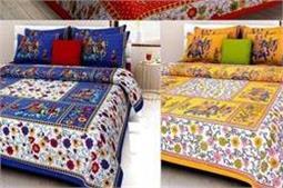 कॉटन की Bed sheets को इन तरीकें से बनाएं सॉफ्ट