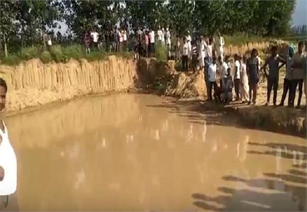 अवैध खनन के लिए खोदे गड्डे में डूबकर 2 मासूमों की मौत