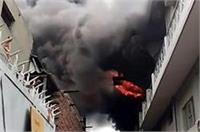 बेल्ट फैक्ट्री में लगी भीषण आग, लाखों का सामान जलकर खाक