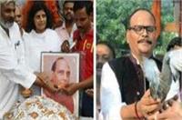 गृहमंत्री राजनाथ के B'Day की पूर्व संध्या पर काटा गया 66 किलो का लड्डू