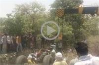 कांवड़ियों से भरी ट्रैक्टर-ट्रॉली नहर में पलटी, 1 की मौत, 2 लापता