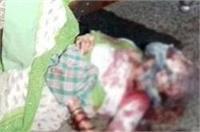 यूपीः लूट के बाद बुजुर्ग महिला की गला रेतकर हत्या, दहशत में गांव