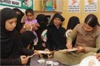 UP की मुस्लिम महिलाओं ने PM मोदी को भेजीं राखी, बोली- चीन को दें करारा जवाब