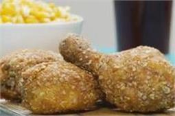 KFC चिकन ड्रमस्टिक