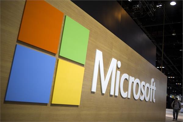 बग ढूँढने वाले को Microsoft देगी 2.5 लाख डालर