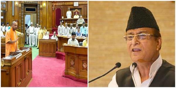 UP विधानसभा में विपक्ष का बहिष्कार जारी, आजम ने योगी की भाषा पर जताया खेद