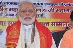 जैश-ए-मोहम्मद के निशाने पर PM मोदी और CM योगी, रिकार्डेड टेप में मिली धमकी