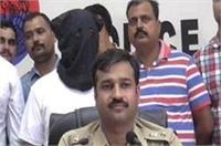छोटा राजन का शूटर गिरफ्तार, 15 हजार का था इनामी