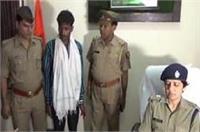 मेरठ पुलिस के हाथ लगी सफलता, रेप के बाद हत्या की गुत्थी को सुलझाया