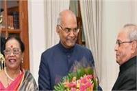 देश को 9 प्रधानमंत्री देने वाले उत्तर प्रदेश से कोविंद बने पहले राष्ट्रपति