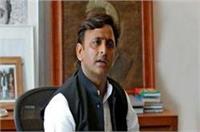 MLC इस्तीफे पर भड़के अखिलेश, कहा- 4 महीने के अंदर ही डर गई है BJP