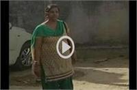 शिक्षिका की बेरहमी से हत्या, मकान के बाहर ताला जड़कर फरार हुए बदमाश