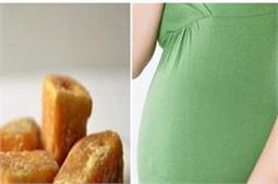 Pregnancy में महिलाओं के लिए बहुत फायदेमंद है गुड़