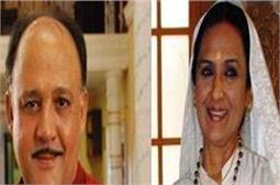 अलोक-विनीता और वरुण-अलका, टीवी सीरियल्स के ये हैं Real Life भाई-बहन