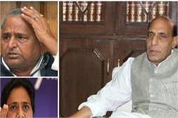 योगीराजः पूर्व मुख्यमंत्रियों की घटी सिक्योरिटी लेकिन राजनाथ की सुरक्षा में हुआ इजाफा
