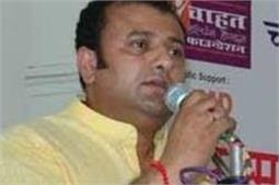 बीजेपी विधायक सौरभ श्रीवास्तव के सरकारी आवास पर युवती से रेप!