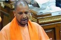 UP विधानसभा विस्फोटक मामलाः CM योगी बोले- NIA से करवाई जाएगी जांच