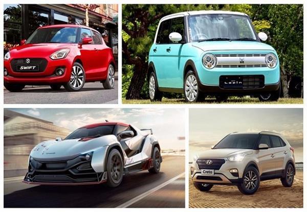 मारुति सुजुकी, टाटा और हुंडई ऑटो एक्सपो 2018 में पेश करने वाली है नई कारें