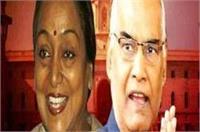 राष्ट्रपति चुनाव: जीत किसी की भी हो, चर्चा में रहेगा कानपुर