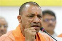 आपसी सहमति से निकलेगा राम मंदिर मुद्दे का हल: CM योगी