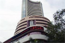 गिरावट के साथ बंद हुआ शेयर बाजार, सैंसेक्स 73 अंक लुढ़का