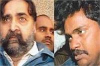 निठारी कांड: सीबीआई कोर्ट ने सुरेंद्र कोली और मोनिंदर सिंह पंढेर को दोषी करार दिया